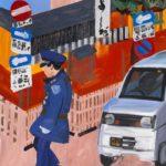 Olivier Morel, Japon, peinture, Kenninji 2
