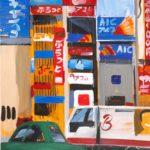 Olivier Morel, Japon, peinture, AIC