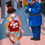 Olivier Morel, Japon, peinture, Policière et geisha