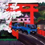 Olivier Morel, Japon, peinture, Hakone, portique
