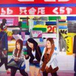 Olivier Morel, Japon, peinture, Les trois
