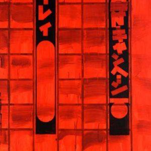 Olivier Morel, Japon, nocturnes, peinture acrylique